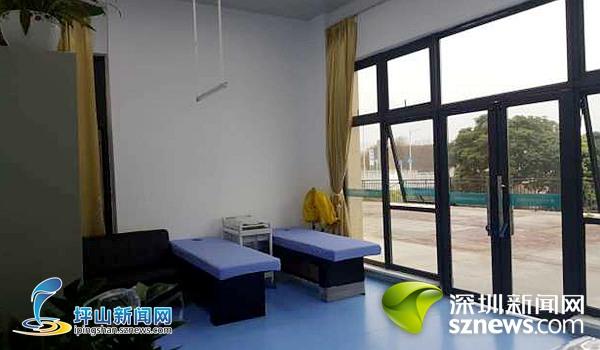 坪山 人民医院  社康服务中心